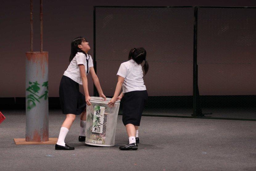 栃木県立宇都宮中央女子高等学校